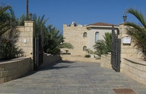 House, For Sale, Paphos (Pafos), Paphos Region, Cyprus