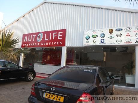 Warehouse, 4101, Agios Athanasios, Limassol Region, Cyprus
